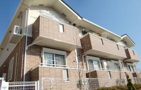 1LDK Apartment in Aiharamachi - Machida-shi