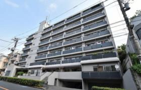 3SLDK Mansion in Takanawa - Minato-ku