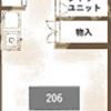 在练马区内租赁私有 公寓大厦 的 楼层布局