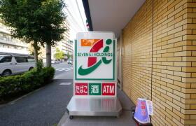 1K Apartment in Oharacho - Itabashi-ku