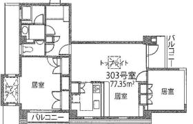 2LDK Apartment in Nakamagome - Ota-ku