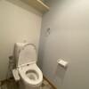 2LDK Apartment to Rent in Fukuoka-shi Higashi-ku Toilet