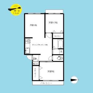 2LDK {building type} in Nukui - Nerima-ku Floorplan