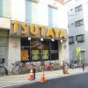 1K Apartment to Rent in Itabashi-ku Landmark