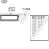 在羽島市內租賃1K 公寓 的房產 Layout Drawing