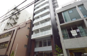 1LDK Mansion in Hongo - Bunkyo-ku