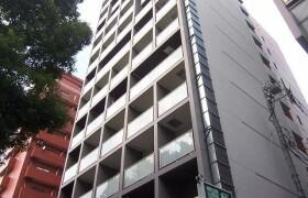 1LDK Mansion in Isago - Kawasaki-shi Kawasaki-ku