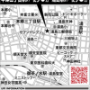 2LDK Apartment to Buy in Bunkyo-ku Access Map