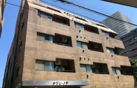 2DK Mansion in Miyanishicho - Fuchu-shi