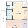 1DK Apartment to Buy in Arakawa-ku Floorplan