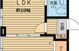 渋谷区 松濤 1LDK マンション