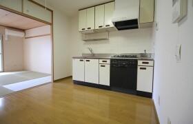 2LDK Mansion in Yashio - Shinagawa-ku