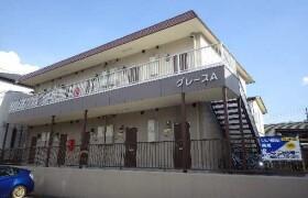 名古屋市昭和区 - 長池町 公寓 1K