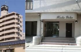 2DK Apartment in Kamiikebukuro - Toshima-ku