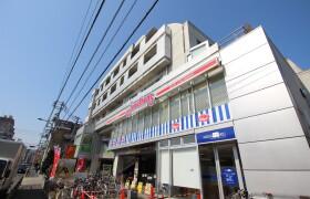 世田谷區玉川台-1LDK公寓大廈