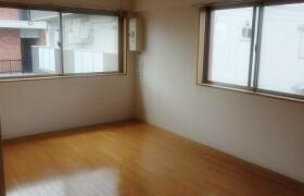 1LDK Mansion in Fujimi - Urayasu-shi