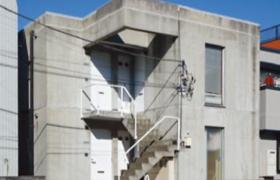 1DK Apartment in Kanamecho - Toshima-ku