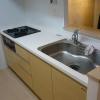 3LDK Apartment to Buy in Yokohama-shi Tsurumi-ku Kitchen