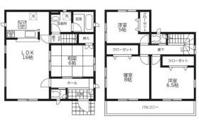 4LDK House in Tomiaimachi sugishima - Kumamoto-shi Minami-ku