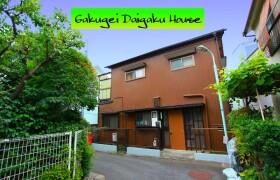 Asios Gakugei-Daigaku - Guest House in Meguro-ku