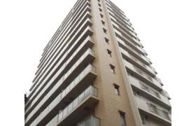 3LDK Apartment in Yaguma - Nagoya-shi Nakagawa-ku
