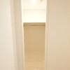 1LDK Apartment to Rent in Sumida-ku Equipment