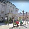 一棟 戸建て 大阪市天王寺区 市区役所