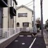 1K Apartment to Rent in Yokohama-shi Hodogaya-ku Interior