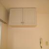 1K Apartment to Rent in Sagamihara-shi Midori-ku Storage