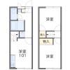 2DK Apartment to Rent in Sakura-shi Floorplan