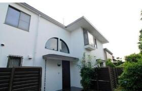 4DK House in Denenchofu - Ota-ku