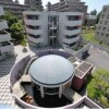 3LDK Apartment to Rent in Nagoya-shi Showa-ku Toilet