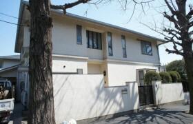 4LDK House in Tamagawadenenchofu - Setagaya-ku