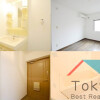 2LDK Apartment to Rent in Nakano-ku Interior