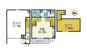 1R Town house in Toda - Atsugi-shi