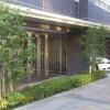 3LDK Apartment to Buy in Kyoto-shi Yamashina-ku Entrance Hall