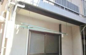 2K Apartment in Futaba - Shinagawa-ku