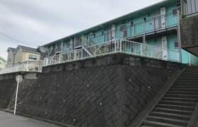 横須賀市 - 大矢部 简易式公寓 2DK