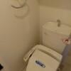 1DK Apartment to Rent in Setagaya-ku Toilet