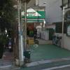 1LDK マンション 渋谷区 スーパー