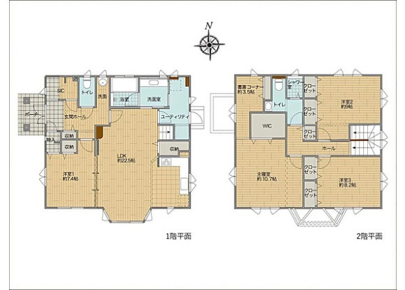 4LDK House to Buy in Habikino-shi Floorplan