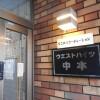 1R Apartment to Rent in Osaka-shi Higashinari-ku Building Entrance