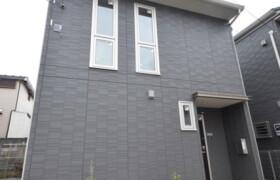 3LDK House in Nishitsuga - Chiba-shi Wakaba-ku
