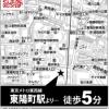 3LDK Apartment to Buy in Koto-ku Access Map