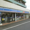 1K Apartment to Rent in Hino-shi Convenience Store