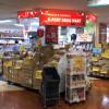 Shop Retail to Buy in Shinagawa-ku Drugstore