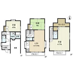 3LDK House in Hiroo - Shibuya-ku Floorplan