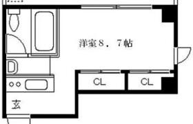 2LDK Mansion in Ida sammaicho - Kawasaki-shi Nakahara-ku