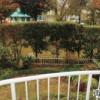 2SLDK Apartment to Buy in Matsudo-shi View / Scenery