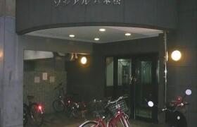 1K Apartment in Roppommatsu - Fukuoka-shi Chuo-ku
